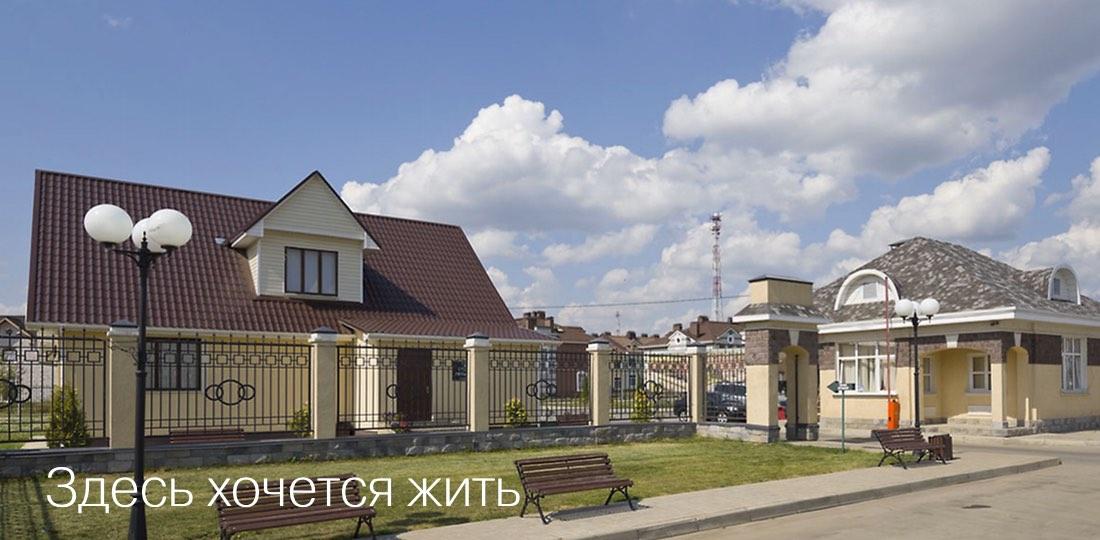Индивидуалки московская область красногорское — pic 10